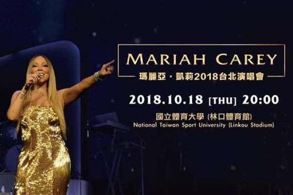Mariah Carey Live in Concert 2018